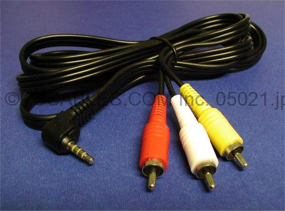 CAMCORDER AV CABLE 3.5mm JACK M TO 3 RCA M 6FT