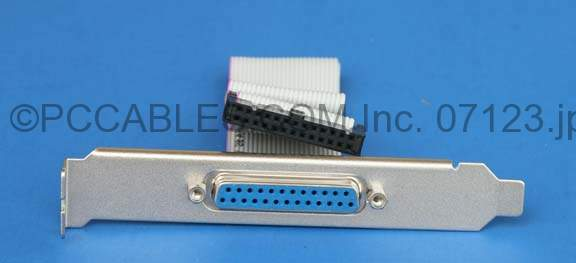 DB25F TO IDC26 PARALLEL PORT 12 Inch Cable