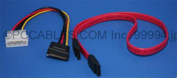 FoxConn SATA Drive Data Cable Set