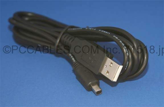 KODAK USB Cable, Model U-4 DCUP-2