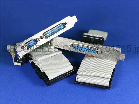 MotherBoard Ribbon Cable Set IDE Floppy Ports