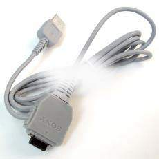 SONY VMC-MD1 CAMERA CABLE USB Only