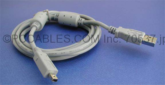 TOSHIBA USB Camera Cable 4-Pin DCUP-3 6FT