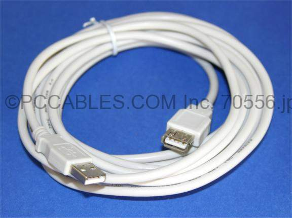 USB 2.0 Extension Cable A-Male to A-Female 15FT