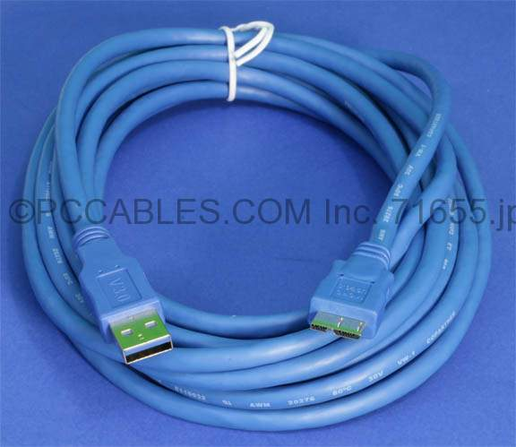 USB 3.0 SuperSpeed Micro-B Cable 15FT Blue