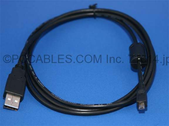 USB Camera DXG USA Cable D6S