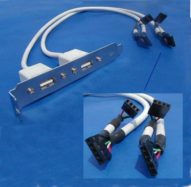 USB PORT DUAL to MAINBOARD PORT Universal 16in